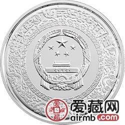 水浒传彩色金银币及1公斤齐聚忠义堂银币