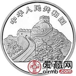 """""""拥有一片故土""""中国名胜金银币1盎司泰山银币"""