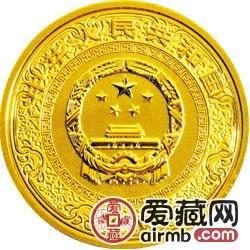 水浒传金银币及1/3盎司玉麒麟卢俊义彩色金银币