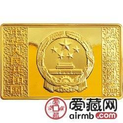 水浒传金银币及5盎司长方形三打祝家彩色金银币