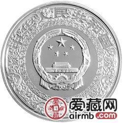 水浒传金银币及1盎司行者武松银币