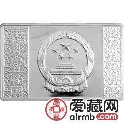 水浒传金银币及5盎司长方形公孙胜斗彩色金银币