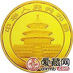 1993版熊猫金银铂及双金属币1/2盎司熊猫金币