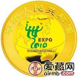 中国2010年上海世界博览会金银币5盎司彩色金币