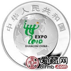 中国2010年上海世界博览会金银币1盎司人物剪影彩色银币