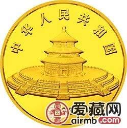 1993版熊猫金银铂及双金属币12盎司熊猫金币