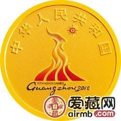第16届亚洲运动会金银币1/4盎司激情乱伦