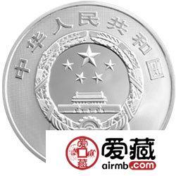 世界遗产——武当山古建筑群金银币1盎司银币