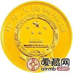 世界遗产——武当山古建筑群金银币1/4盎司金币