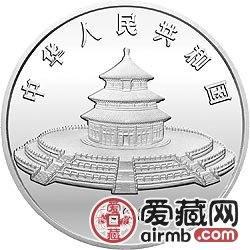 1993版熊猫金银铂及双金属币12盎司熊猫银币