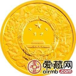 深圳经济特区建立30周年金银币1/4盎司金币