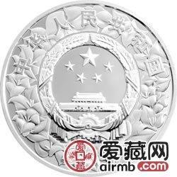 深圳经济特区建立30周年金银币1盎司银币