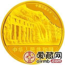 中国石窟艺术云冈金银币1/2盎司石窟坐佛头部金币