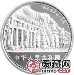 中国石窟艺术云冈金银币2盎司莲花与飞天造型银币