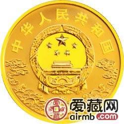 中国京剧脸谱彩色金银币1/4盎司包拯金币