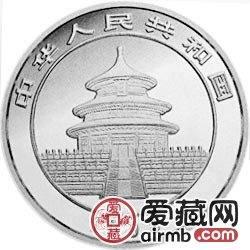 1993版熊猫金银铂及双金属币1/2盎司熊猫银币