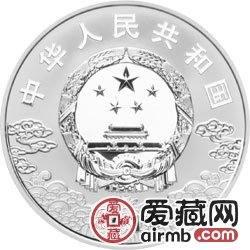 中国京剧脸谱彩色金银币1盎司典韦银币