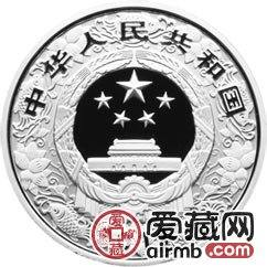 2011中国辛卯兔年金银币1盎司银币