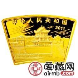 2011中国辛卯兔年金银币1/2盎司扇形金币