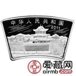 2011中國辛卯兔年金銀幣1盎司扇形銀幣