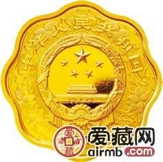 2011中国辛卯兔年金银币1/2盎司梅花形金币