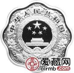 2011中国辛卯兔年金银币1盎司梅花形银币