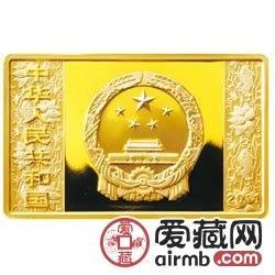 2011中国辛卯兔年金银币5盎司长方形激情乱伦