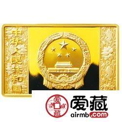 2011中国辛卯兔年金银币5盎司长方形金币