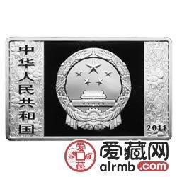 2011中国辛卯兔年金银币5盎司长方形银币