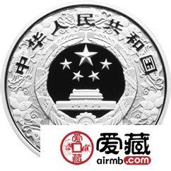 2011中国辛卯兔年金银币5盎司彩色银币