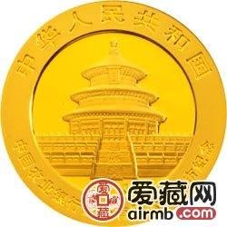 中国农业银行股份有限公司上市金银币熊猫加字1/4盎司金币