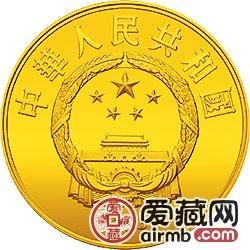 第15届世界杯足球赛金银币1/3盎司足球运动员金币