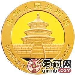 中国现代贵金属纪念币发行30周年金银币熊猫加字1/4盎司激情乱伦