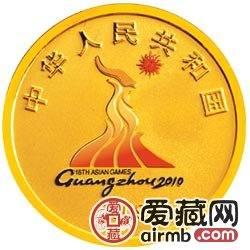 第16届亚洲运动会金银币1/4盎司金币