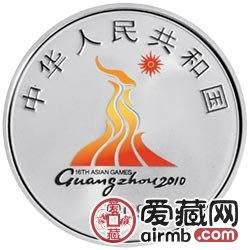 第16届亚洲运动会金银币1盎司银币
