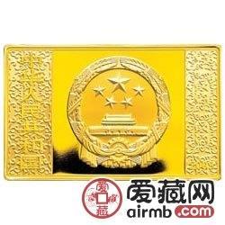 水浒传金银币及5盎司长方形智取生辰彩色金银币
