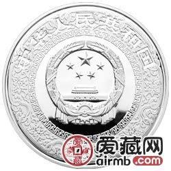 水滸傳金銀幣及1盎司花和尚魯智深銀幣