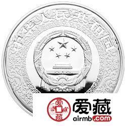 水浒传金银币及1盎司花和尚鲁智深银币