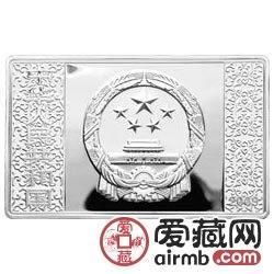 5盎司水滸傳金銀幣張順活捉黃文炳銀幣