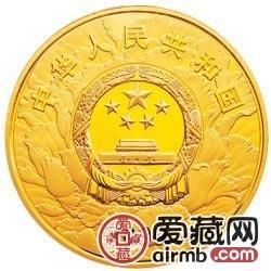 中华人民共和国成立60周年金银币1公斤金币