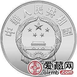 第15届世界杯足球赛金银币27克三人争球银币