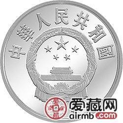 第15屆世界杯足球賽金銀幣27克發射角球銀幣