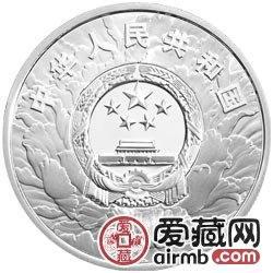 中华激情电影共和国成立60周年金银币1公斤银币