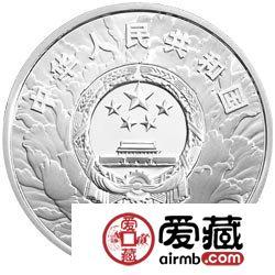 中华人民共和国成立60周年金银币1盎司银币