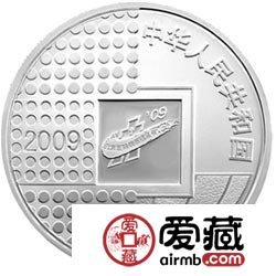 2009北京国际激情图片博览会金银币10元银币