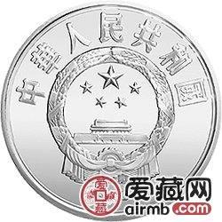 国际奥林匹克运动会100周年金银币30克击剑银币