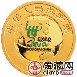 中国2010年上海世界博览会金银币1/3盎司金币