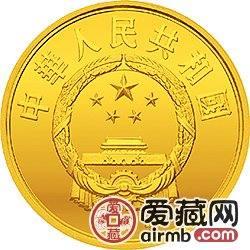 国际奥林匹克运动会100周年金银币30克持火炬金币