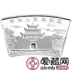 2010中国庚寅虎年金银币1盎司扇形银币