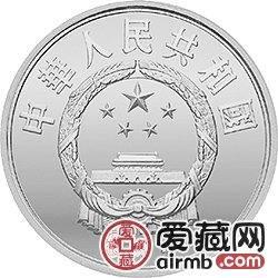 国际奥林匹克运动会100周年金银币27克篮球银币